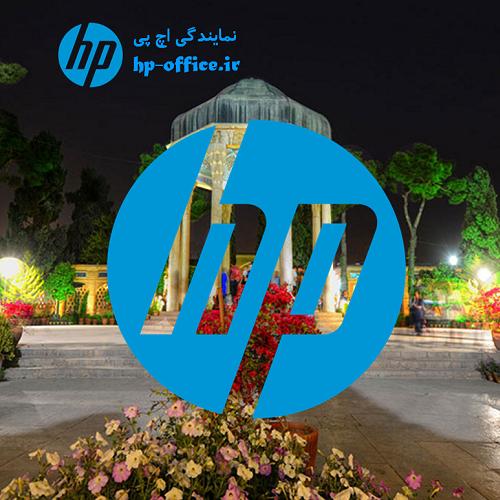اچ پی در شیراز