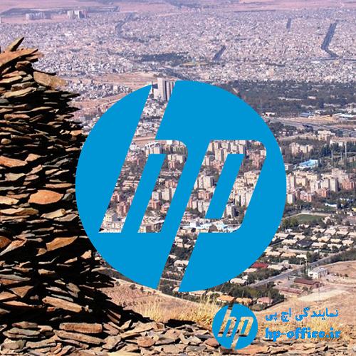 نمایندگی اچ پی در تهران نمایندگی مرکزی hp فروش و تعمیرات اچ پی